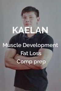 Kaelan Personal Trainer